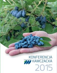 jagoda_kamczacka