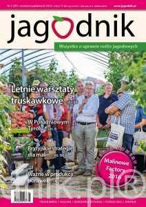 e-jagodnik_5-2016_okladka